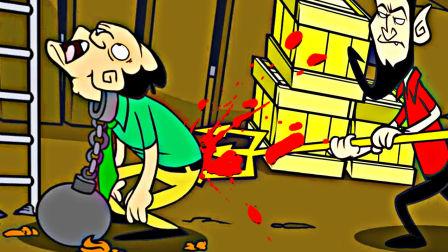 【屌德斯解说】 投胎使者 整蛊邪恶教师在咖啡里放入老鼠屎和毒药使他成功下地狱!