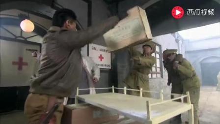 八路军特工潜入日军医院偷药, 遭遇鬼子阻击, 高手大怒, 打残敌人