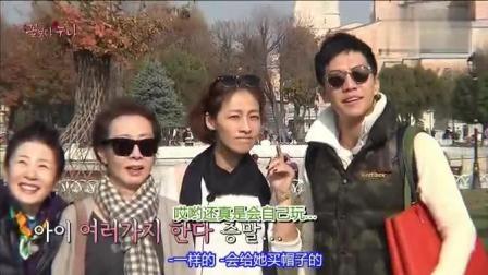 韩国娱乐节目: 《花样姐姐》第一季第一期_clip