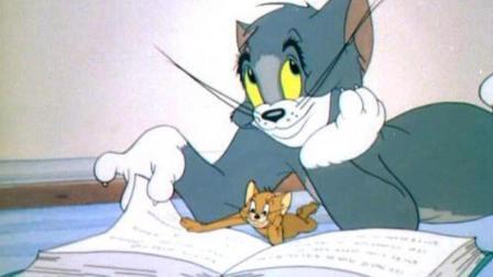 猫和老鼠 猫和老鼠中文版全集 猫和老鼠四川方言版