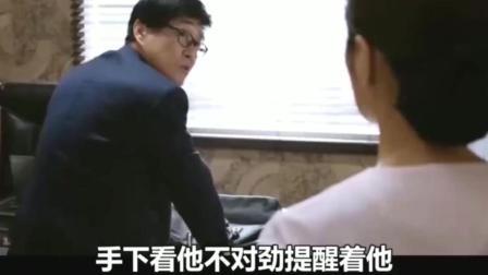 韩国一部惊悚电影《医生》, 利用麻醉剂, 整容医生财色兼收!