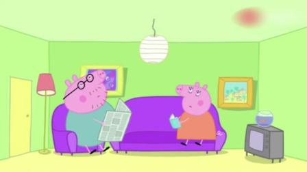 佩奇和乔治在卧室玩木偶和恐龙先生的玩具, 把卧室弄的一团糟.mp4