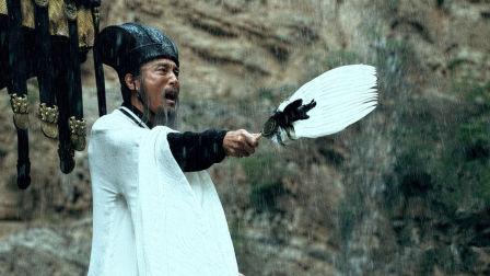 三国惊天悬案,刘备与诸葛亮关系真有那么铁?