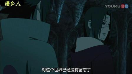 鼬告诉佐助, 不管怎样他都是木叶的宇智波鼬