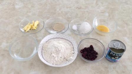 烘焙管理视频教程全集 法式蔓越莓麦穗包制作视频教程rt0 烘焙烤面包教程