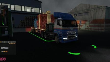 欧洲卡车模拟2_1.30 FUSO)