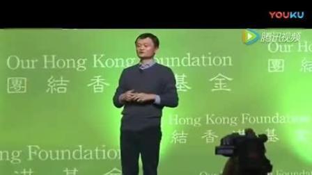 马云透露: 未来3年干好这个行业打工仔都能成为百万富翁