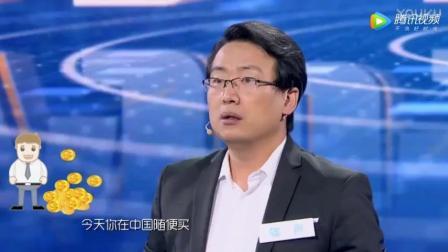 《演说家》储殷 总决赛: 为时代发声, 强者制定规则