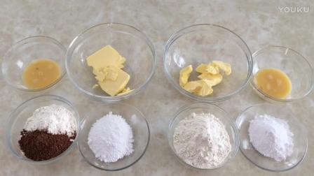 西点烘焙视频教程全集 小蘑菇饼干的制作方法br0 优雅烘焙餐包视频教程
