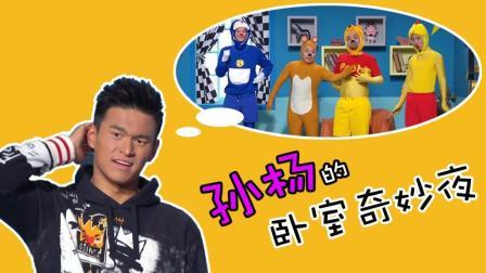 """奥运冠军孙杨的""""丑""""玩偶, 我们果真不一样……"""