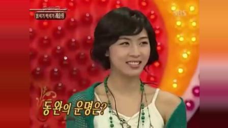 韩国综艺节目《情书》, 女神河智苑实在太美, 男嘉宾无法淡定!