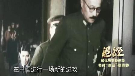《追证》中条山会战! 世界敢与日本作对的只剩下中国和美国!