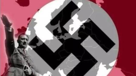 """袁腾飞:纳粹党""""标志""""到底是怎么来的?"""
