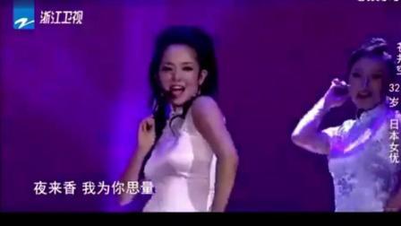 日本女优苍井空上中国好声音! 网友: 穿上衣服差点没认出来