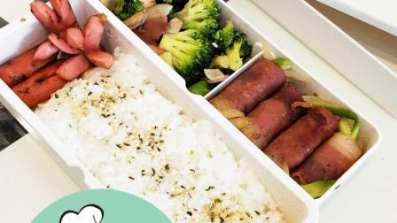 为女朋友做便当日常之培根蔬菜卷&乱炒