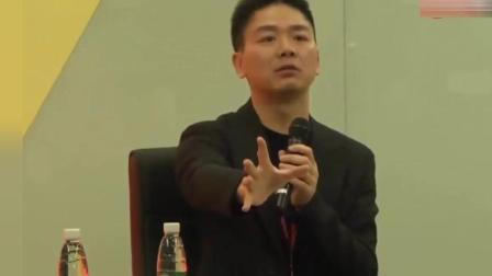 刘强东问马云 如果京东赶上阿里, 你会怎么做? 马云的回答绝了