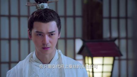 《热血长安 第二季 13 作茧缚人》  丫鬟主人颇暧昧 情人一秒变父女