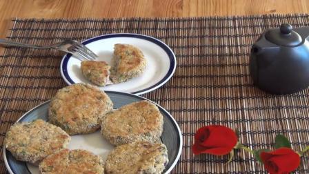 金枪鱼和土豆泥做成的薯仔饼, 酥软可口的美食你一定不要错过哦