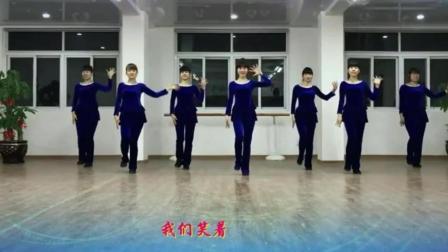 广场舞小桥流水 广场舞步视频大全 恰恰舞十六步分解动作