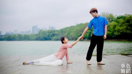 原创中国舞《血色童心》, 谨以此致敬战争岁月里坚定而渺小的信念。