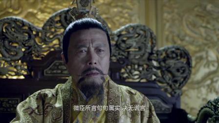 《大明按察使》 14 皇上得知荒唐事 亲命周新帮破案