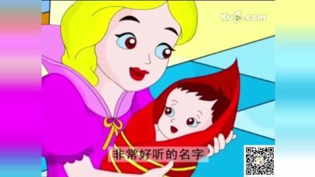 经典格林童话-幼儿经典童话故事-白雪公主