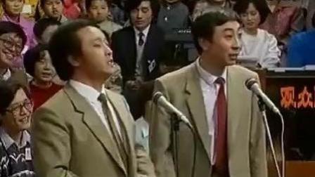 牛群冯巩相声大全之《生日祝辞》_标清