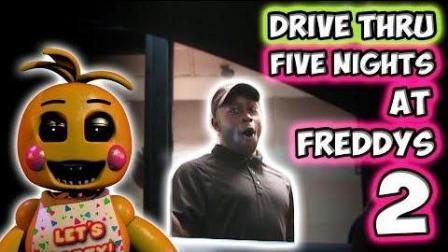 玩具熊的五夜后宫汽车餐厅【DRIVE THRU FIVE NIGHTS AT FREDDY'S 2! ! ! 】
