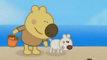 我们的朋友熊小米  海滩的贝壳