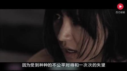 韩国狱警和女犯人的爱情电影, 看完之后好羡慕这个职业