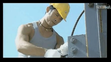 力王不愧是力王, 去工地搬个砖, 都能搞出点事情