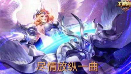 王者荣耀: 峡谷中台词最污的女英雄不是貂蝉妲己、而是这位女英雄