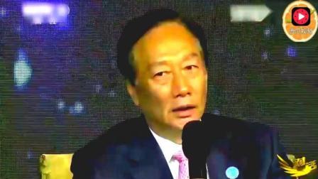 马云和刘强东到底谁更牛! 听听富士康郭台铭怎么说!