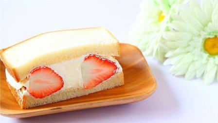 水果皇后草莓, 遇上早餐三明治, 浓郁的香气让人食欲大增