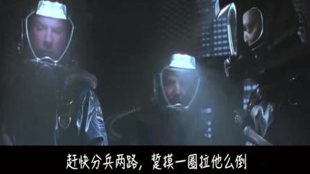 美国科幻片《深海圆疑》