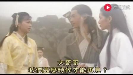 《神雕侠侣》最后一幕, 三个女人的眼神, 道出谁才是真爱杨过