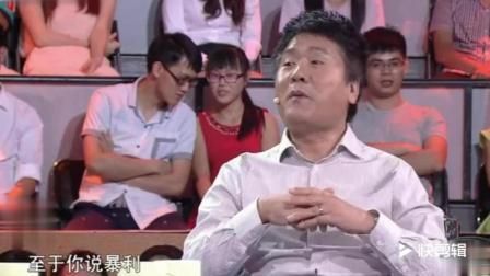 王福重极力赞成高速收费, 郎咸平气得瞪白眼, 主持人赶紧解围!