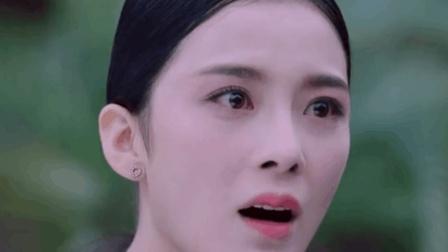 《极光之恋》何静文情绪崩溃指责韩星子