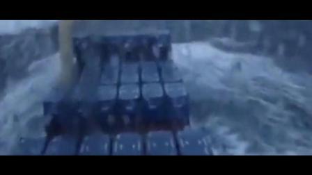 最恐怖海上风暴, 万吨巨轮都只是小丁点, 好吓人