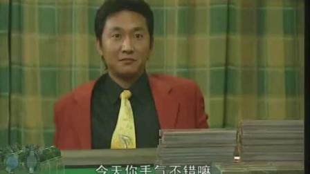 张世豪买了兰博基尼去赌场, 和赌王一把玩1亿!
