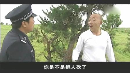 男子强行把农村老汉的羊宰杀了吃 局长怒了 下令严查
