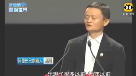 马云在台湾说了所有人都不敢说的话, 太不给台湾留情面了