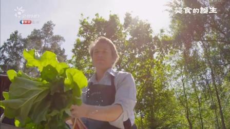 《美食诞生》——丹麦传统的开放式三明治