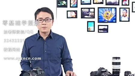 淘宝服装挂拍摄影教程_对角线构图摄影_nikon d90数码单反摄影技巧大全
