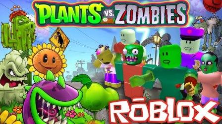 小飞象解说✘Roblox植物大战僵尸花园战争模拟器 被向日葵爆笑追杀 乐高小游戏