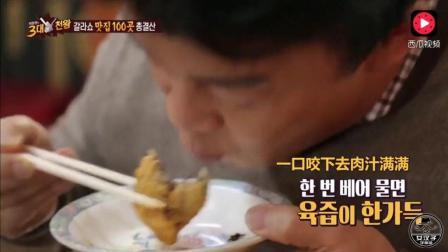 韩国吃货胖大叔一口吃两米多长海鲜面, 中国家常菜被韩国大叔称为绝对顶级美食!