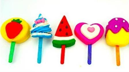 小不点的玩具 2017 小猪佩奇太空沙做冰淇淋甜点冰棒 魔法微波炉培乐多彩泥与水果切切乐 1269