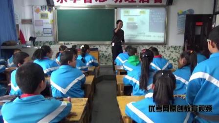 人教版六年级科学上册名师课堂《电磁铁的磁力》教学课堂实录视频优考网出品