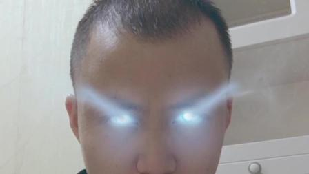 超酷的眼睛特效
