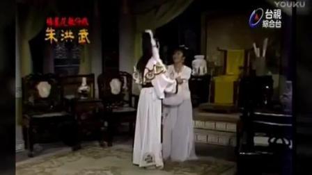 杨丽花歌仔戏曲调《花六调》